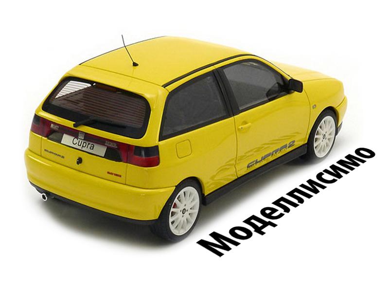Seat Ibiza Cupra 1997 Yellow Limited Edition 1000 pcs.