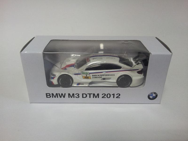 BMW M3 GT 2012 DTM White