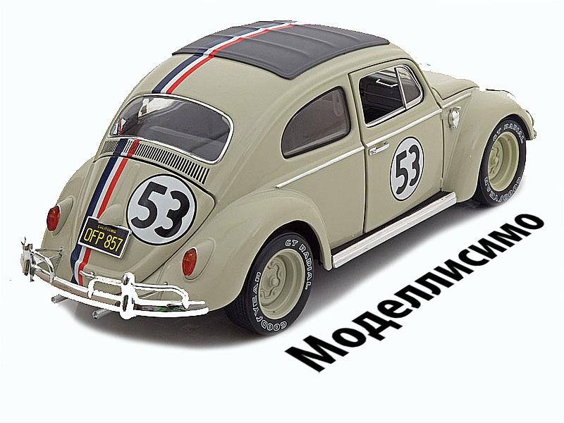 VW Volkswagen Kafer №53 Herbie Goes To Monte Carlo 1962 Beige/Black