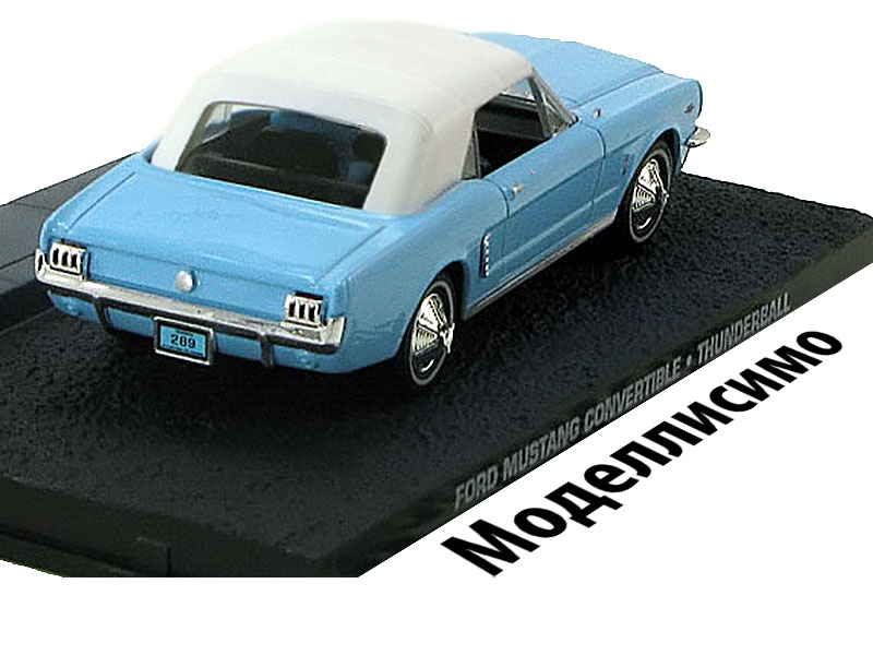 Ford Mustang Convertible Thunderball 1965 Light Blue
