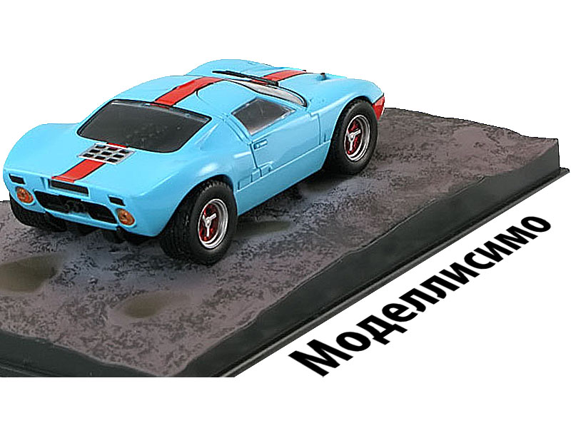 Ford GT40-Die Another Day- 2002 Light Blue/Orange