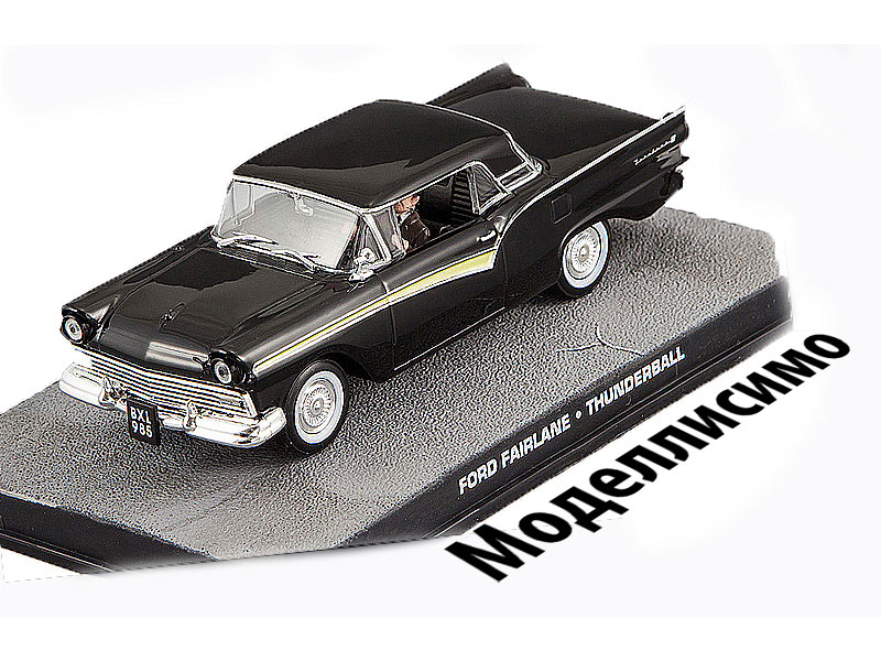 Ford Fairlane Skyliner-Thunderball- 1965 Black