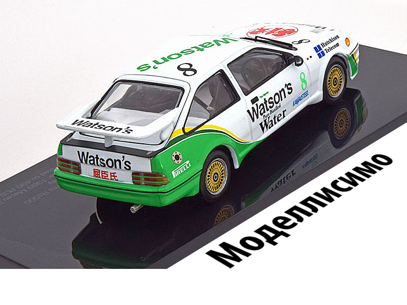 Ford Sierra RS500 №8 T.Harvey Winner Macau Guia Race 1989
