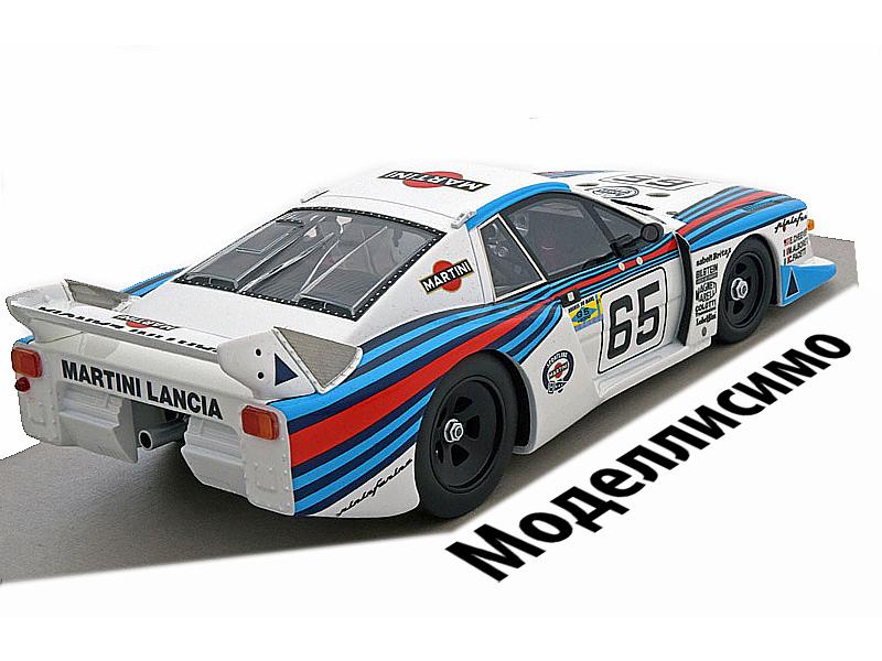 Lancia Beta Montecarlo Turbo №65 Le Mans 1981 Martini Cheever/Alboreto/Facetti Limited Edition 250 pcs.